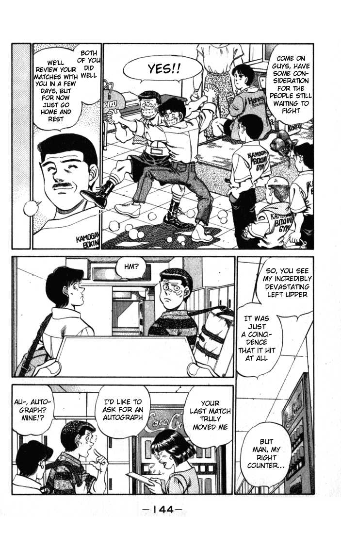 Hajime no Ippo 222 Page 2