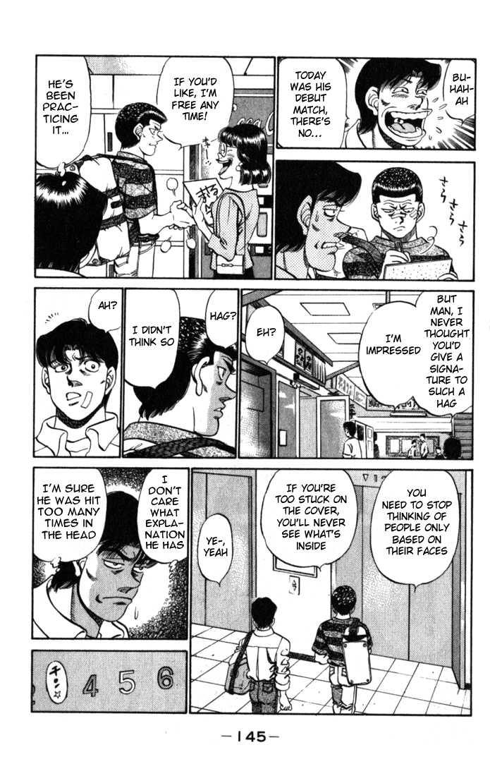 Hajime no Ippo 222 Page 3