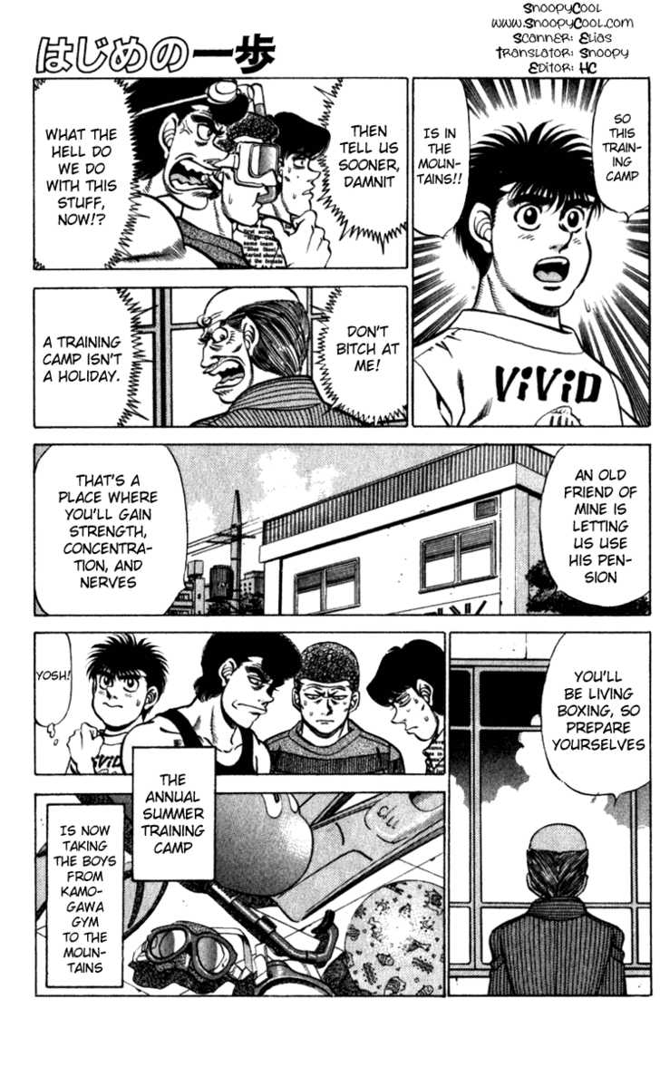 Hajime no Ippo 225 Page 1