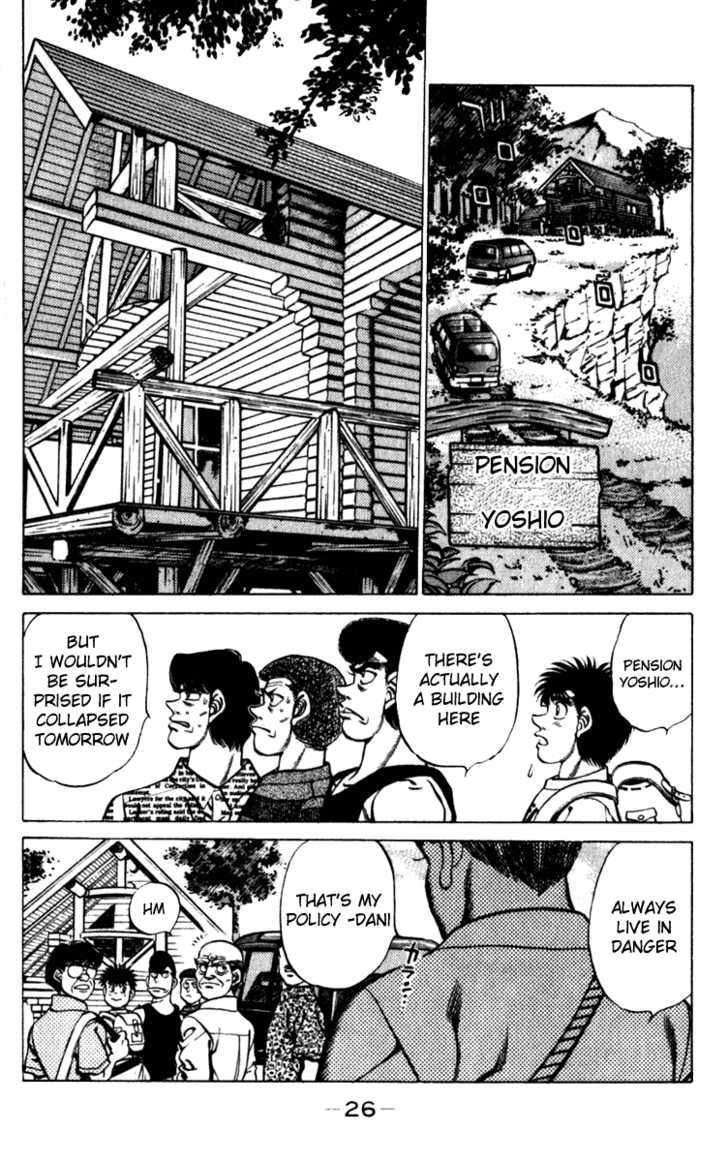 Hajime no Ippo 225 Page 3