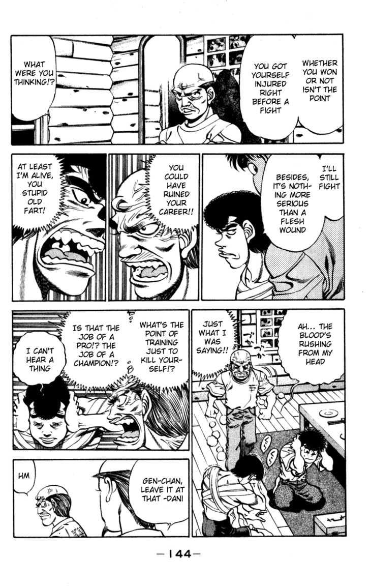 Hajime no Ippo 231 Page 2
