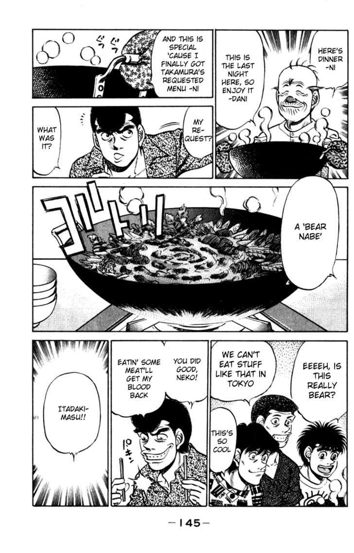 Hajime no Ippo 231 Page 3