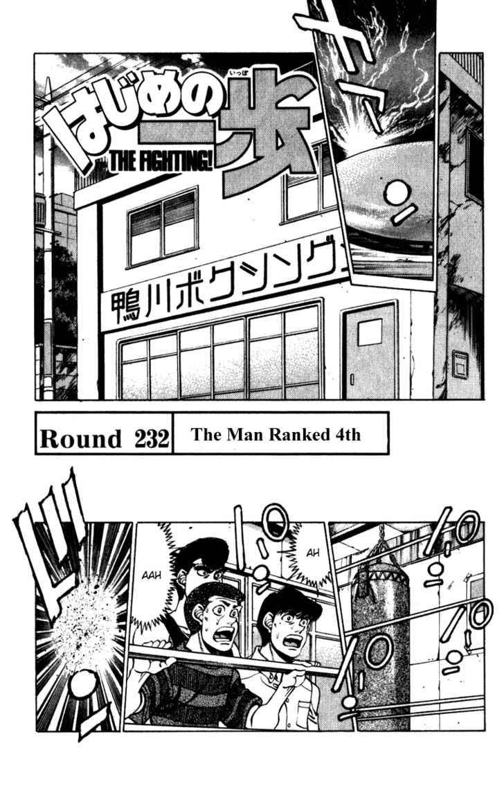 Hajime no Ippo 232 Page 1