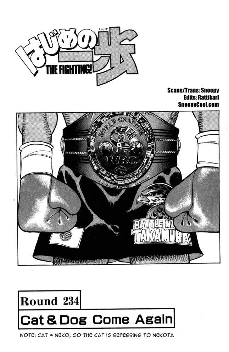 Hajime no Ippo 234 Page 1