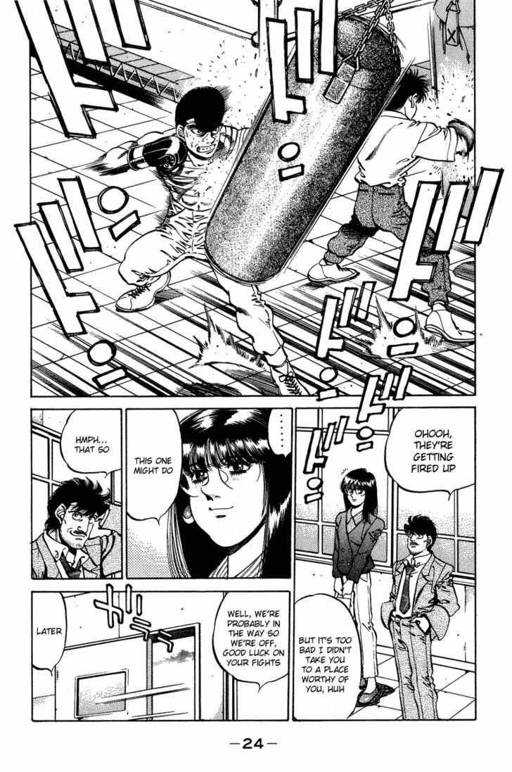 Hajime no Ippo 234 Page 2