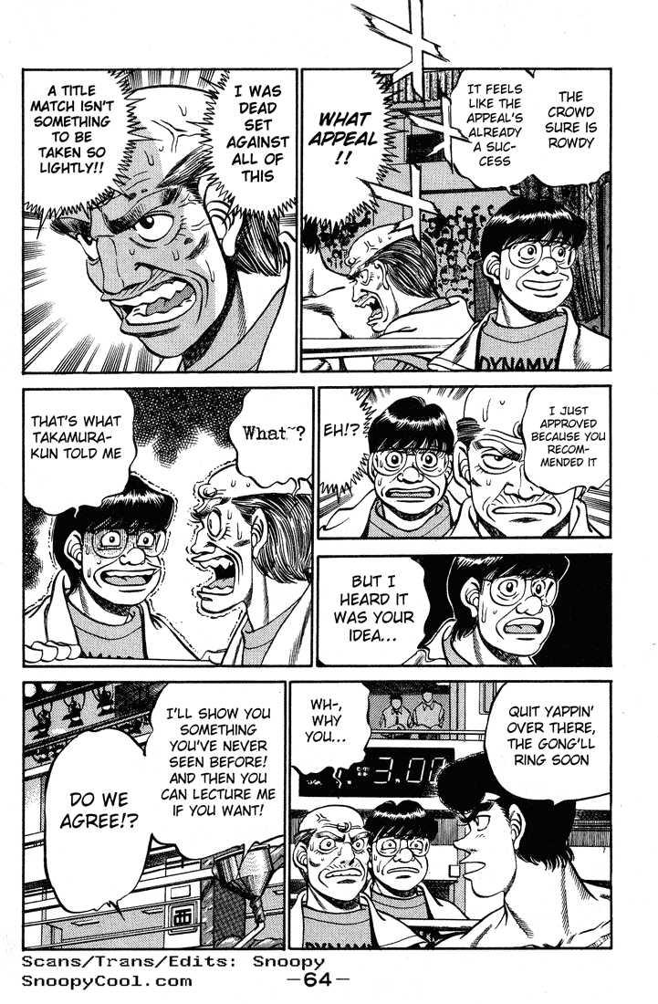 Hajime no Ippo 236 Page 2