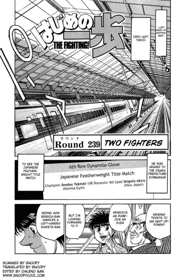 Hajime no Ippo 239 Page 1