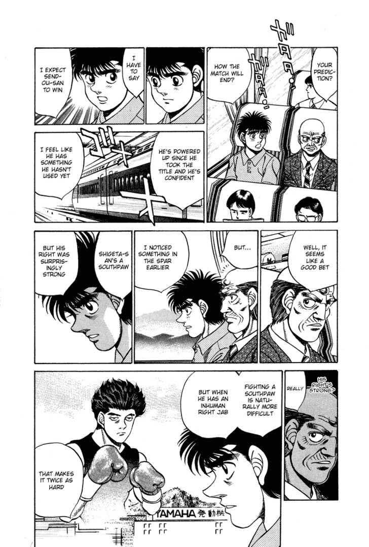 Hajime no Ippo 239 Page 2