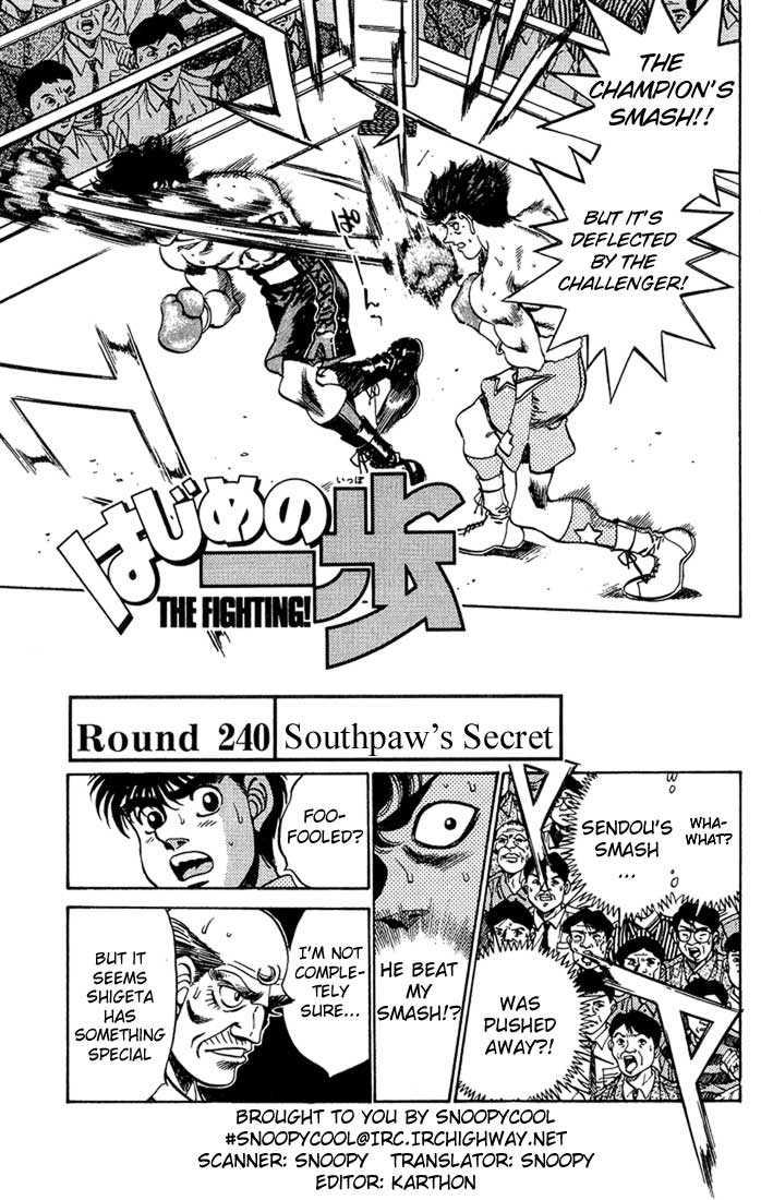 Hajime no Ippo 240 Page 1