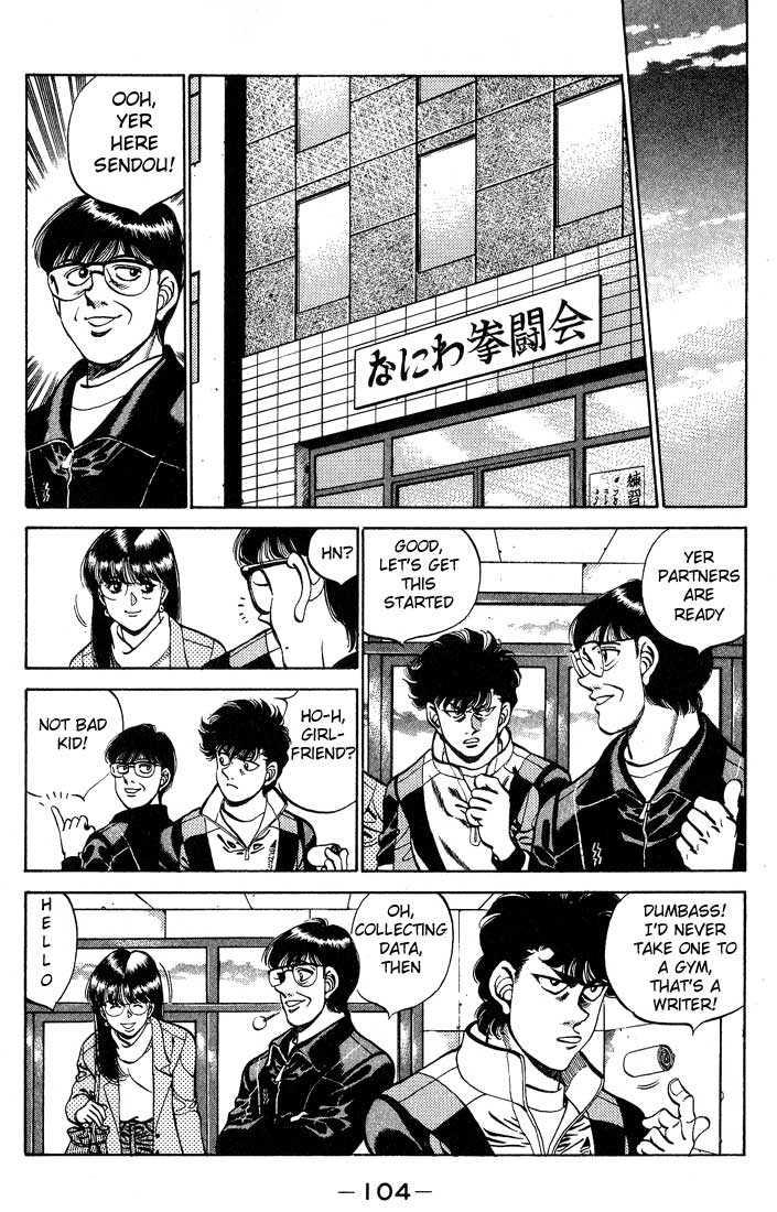 Hajime no Ippo 247 Page 2