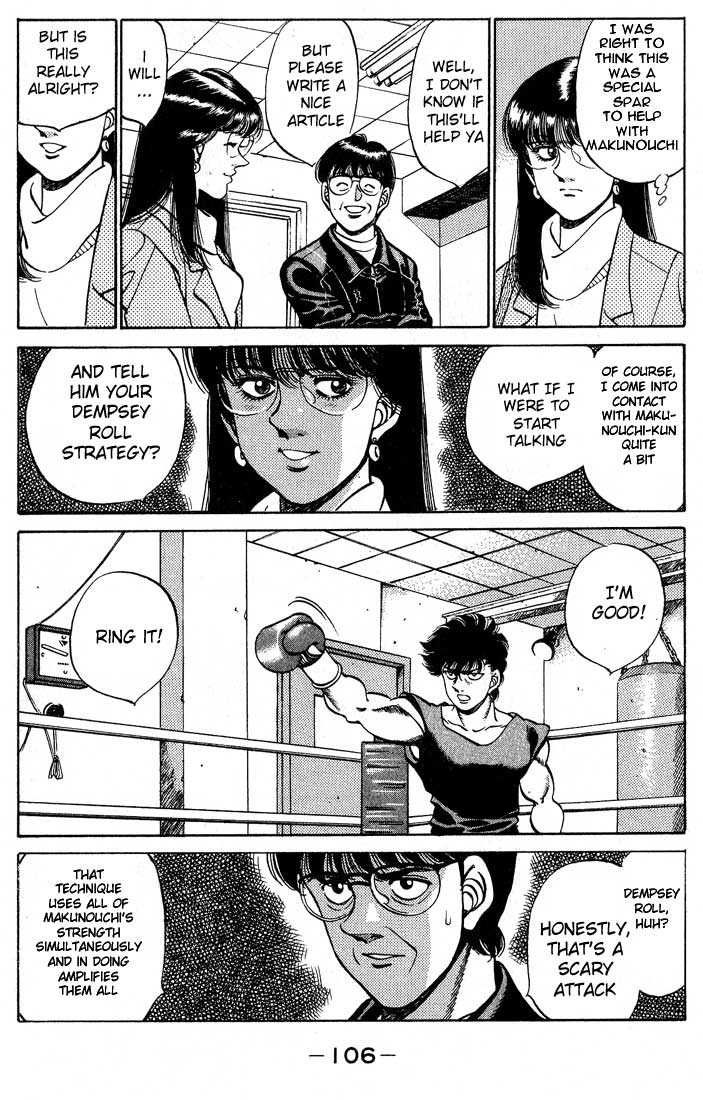 Hajime no Ippo 247 Page 4