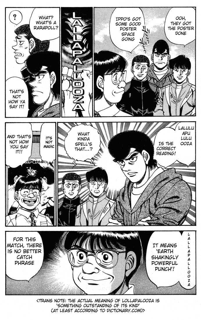 Hajime no Ippo 248 Page 3
