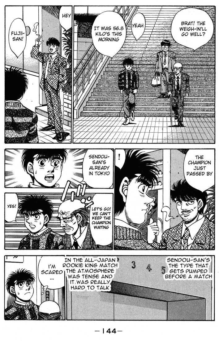 Hajime no Ippo 249 Page 2