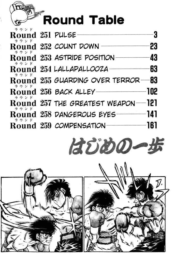 Hajime no Ippo 251 Page 3