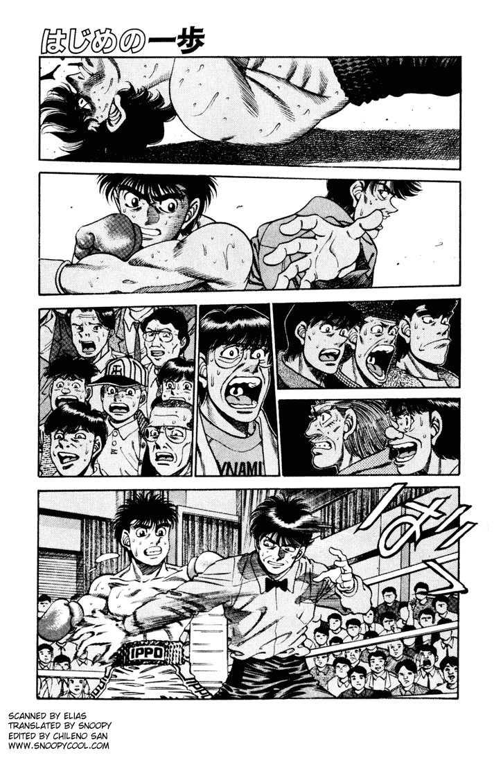 Hajime no Ippo 252 Page 1