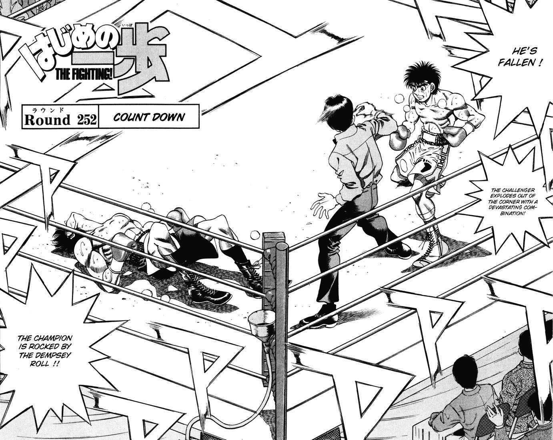 Hajime no Ippo 252 Page 2
