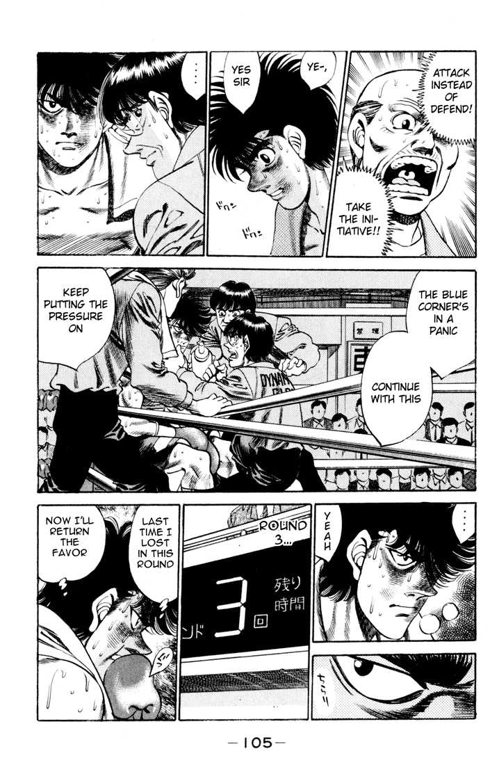Hajime no Ippo 256 Page 3