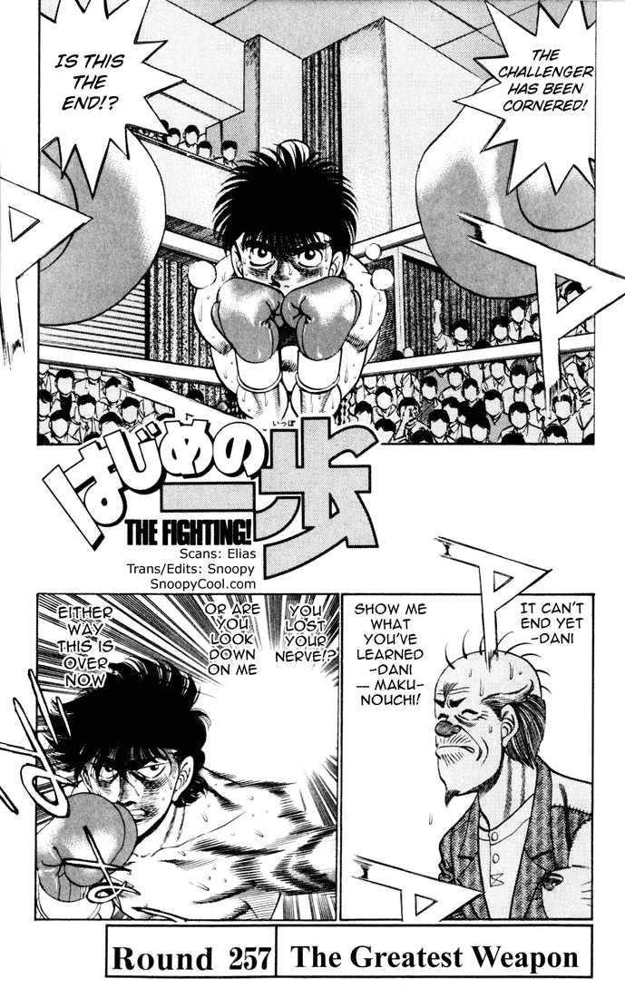 Hajime no Ippo 257 Page 1