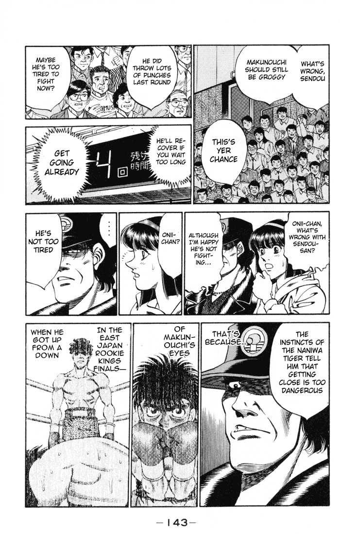 Hajime no Ippo 258 Page 3