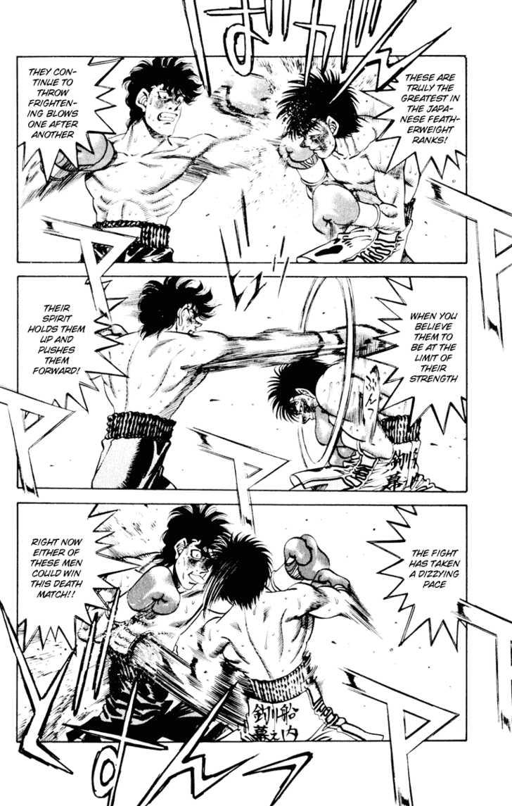 Hajime no Ippo 263 Page 2