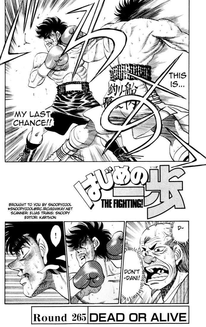 Hajime no Ippo 265 Page 1