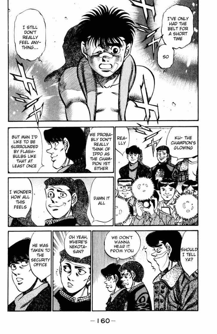 Hajime no Ippo 268 Page 2