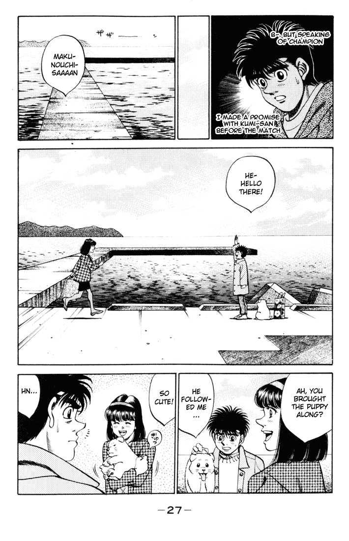 Hajime no Ippo 270 Page 5