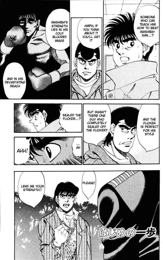 Hajime no Ippo 271 Page 1