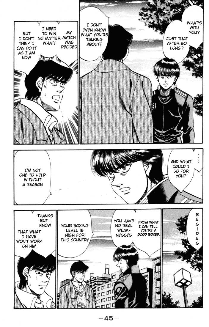 Hajime no Ippo 271 Page 3