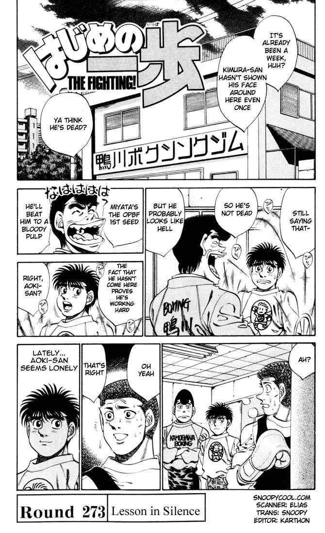 Hajime no Ippo 273 Page 1