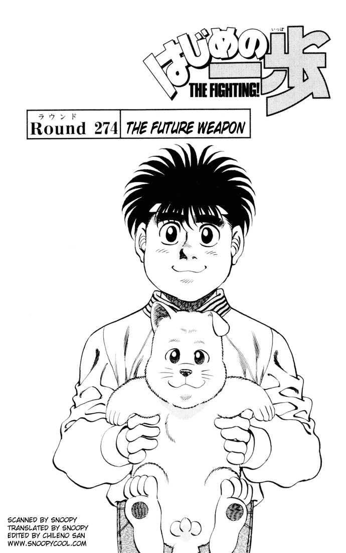Hajime no Ippo 274 Page 1