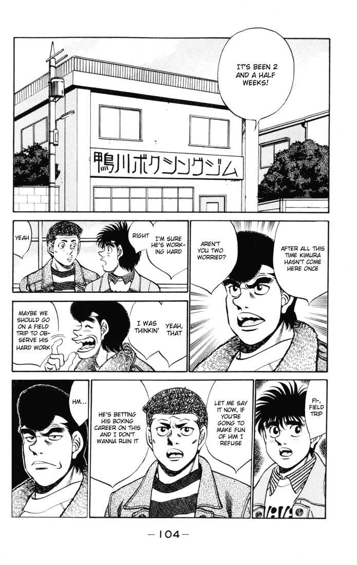 Hajime no Ippo 274 Page 2