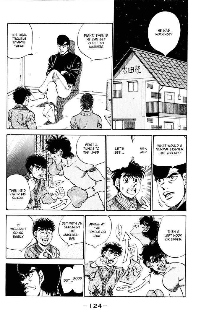 Hajime no Ippo 275 Page 2