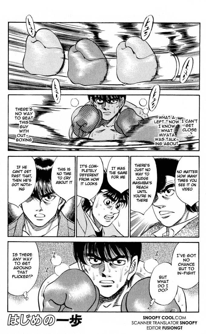 Hajime no Ippo 279 Page 1