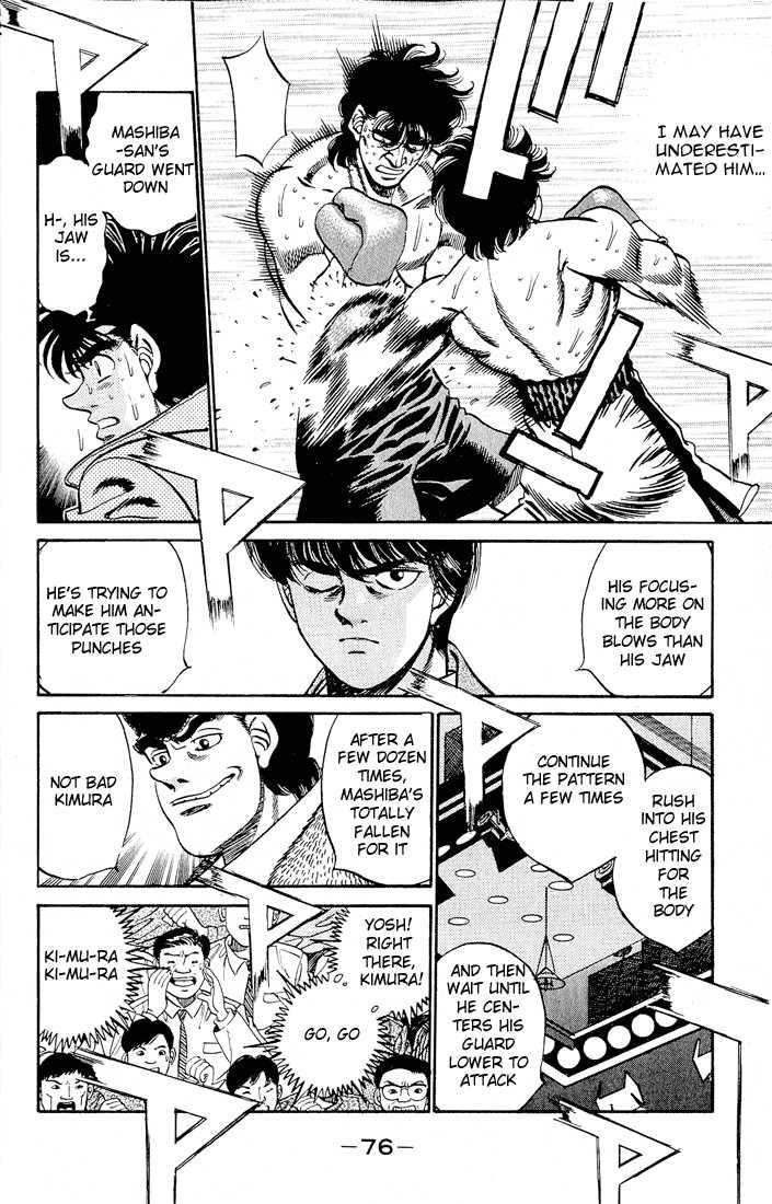 Hajime no Ippo 282 Page 2