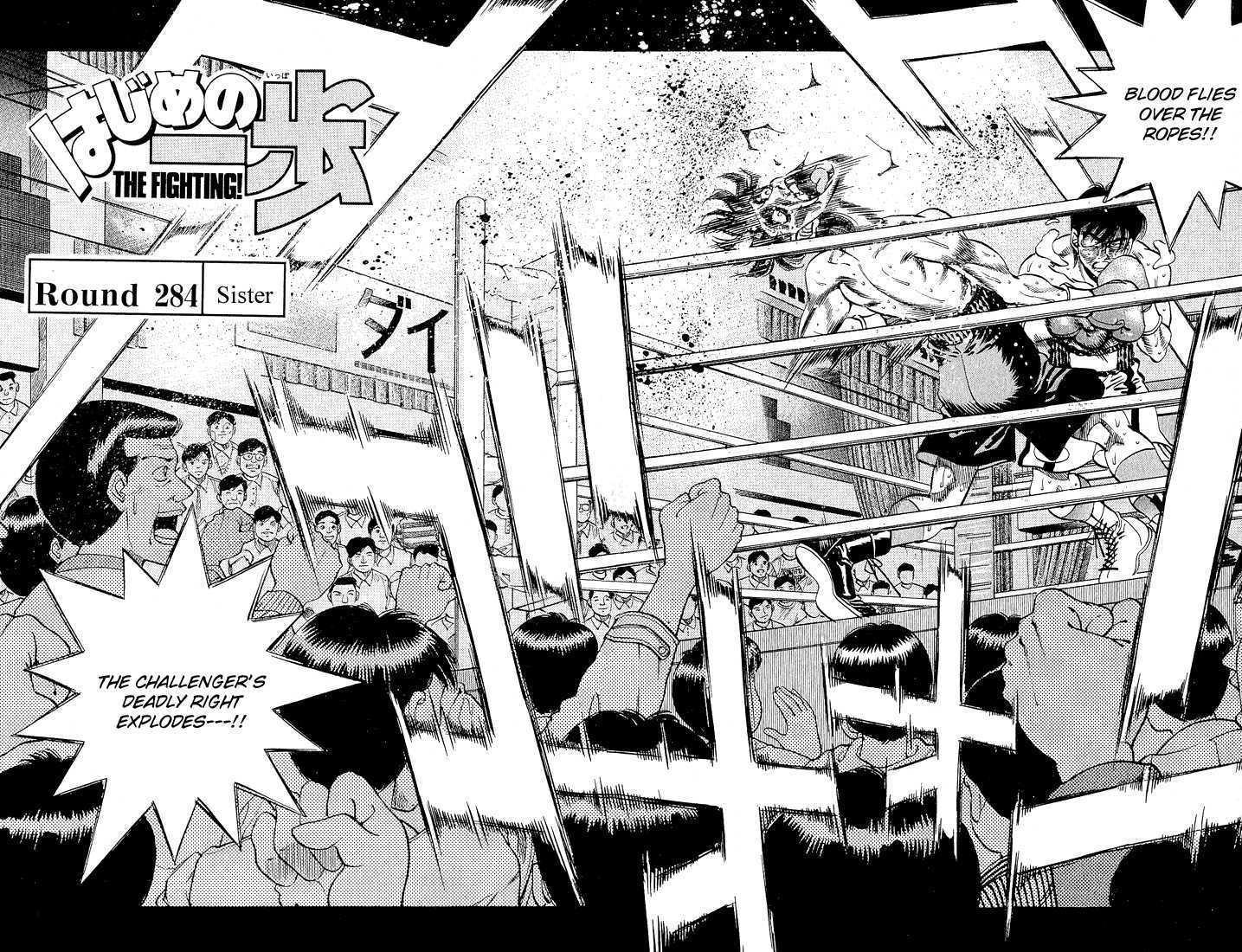 Hajime no Ippo 284 Page 2