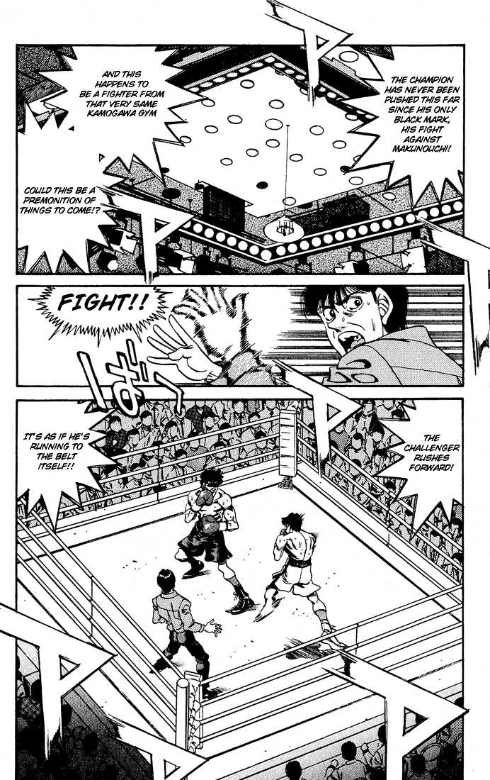 Hajime no Ippo 285 Page 3