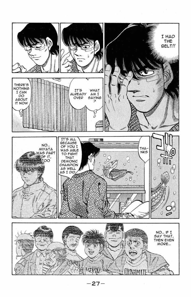 Hajime no Ippo 289 Page 3