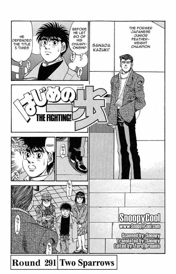 Hajime no Ippo 291 Page 1