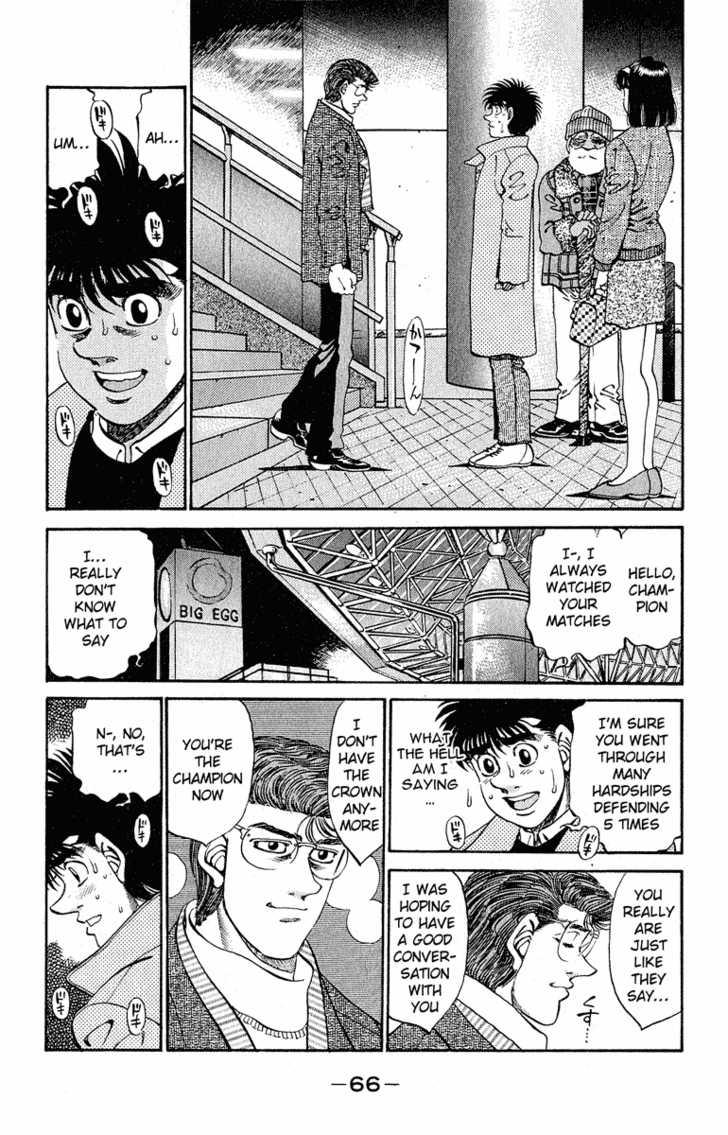 Hajime no Ippo 291 Page 2