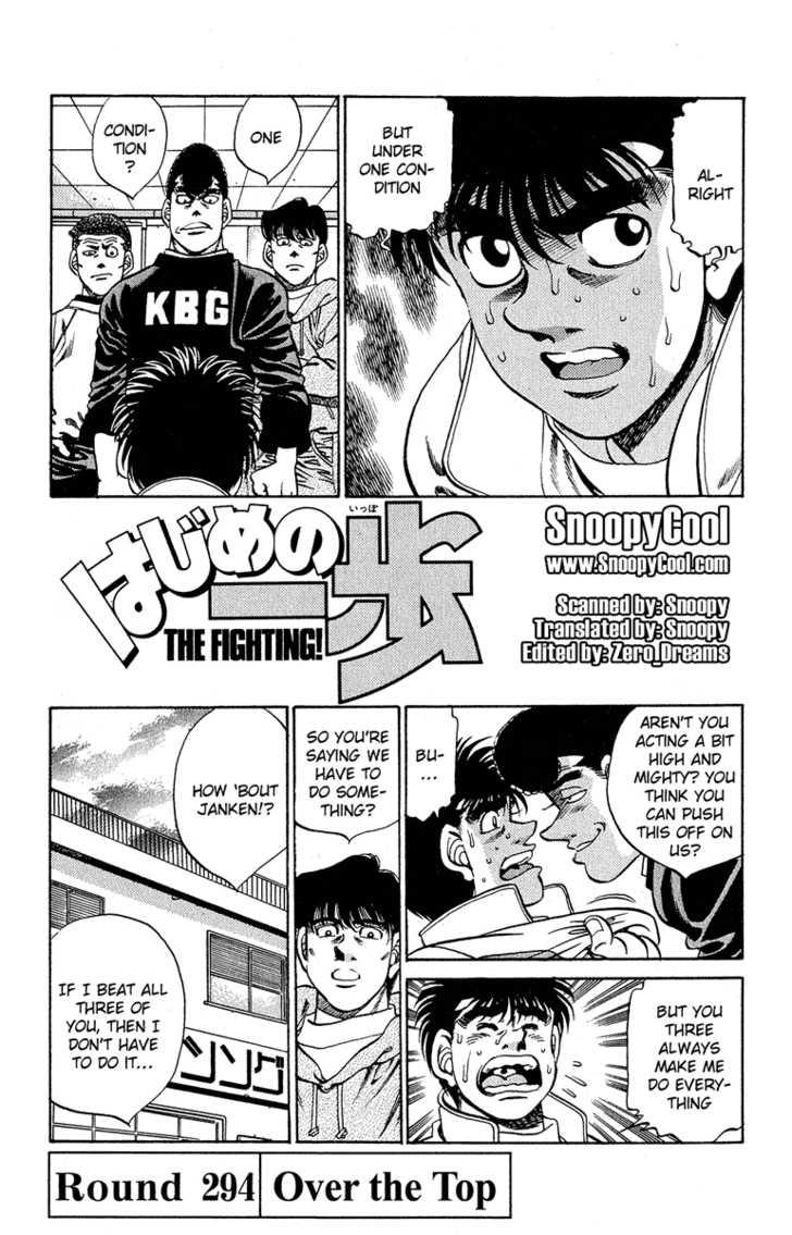 Hajime no Ippo 294 Page 1