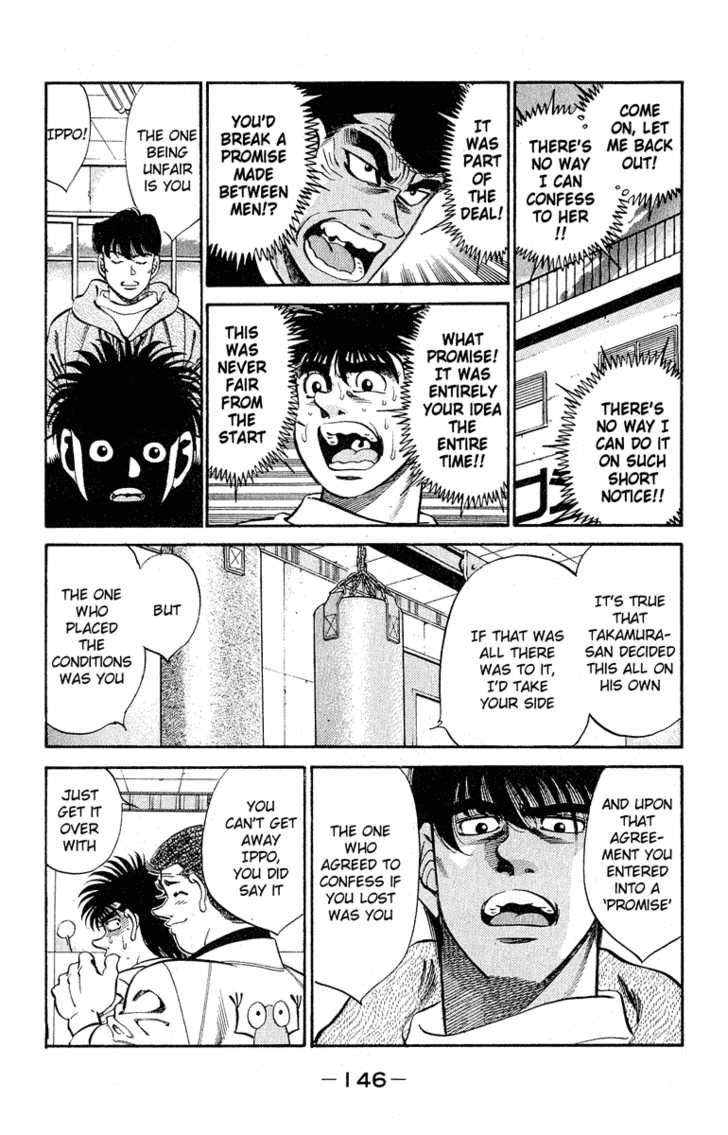 Hajime no Ippo 295 Page 2