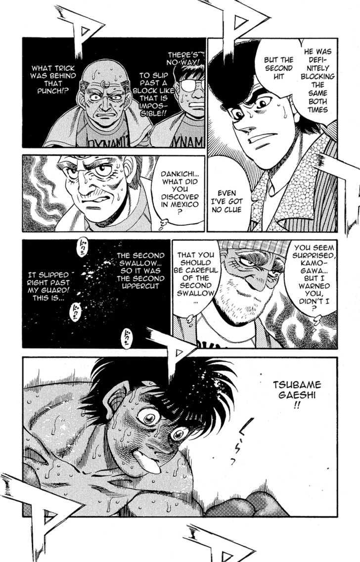 Hajime no Ippo 304 Page 2