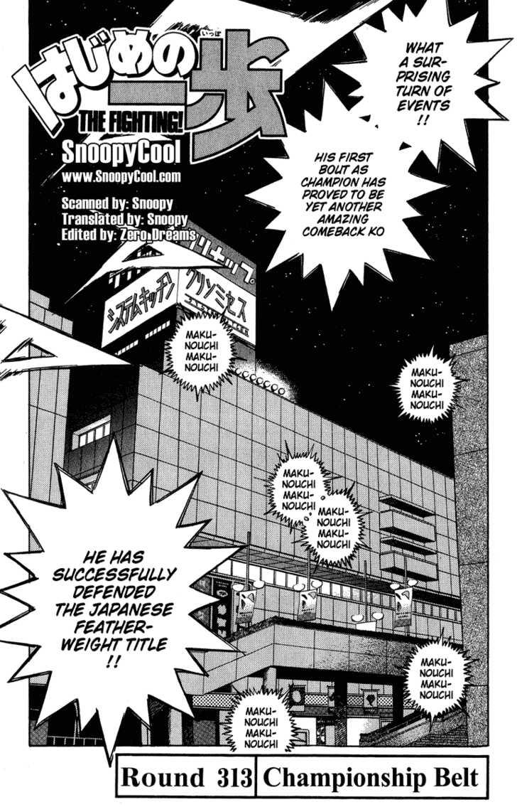 Hajime no Ippo 313 Page 1
