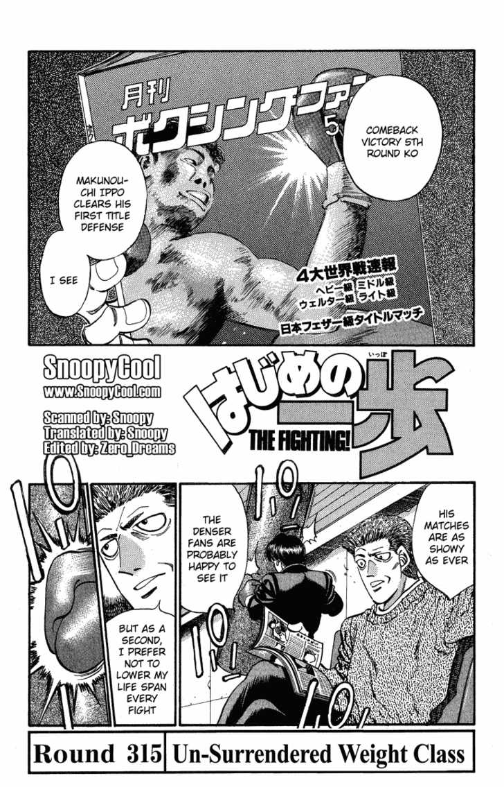 Hajime no Ippo 315 Page 1
