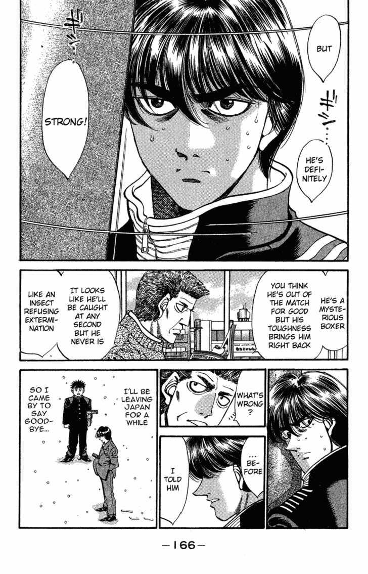 Hajime no Ippo 315 Page 2