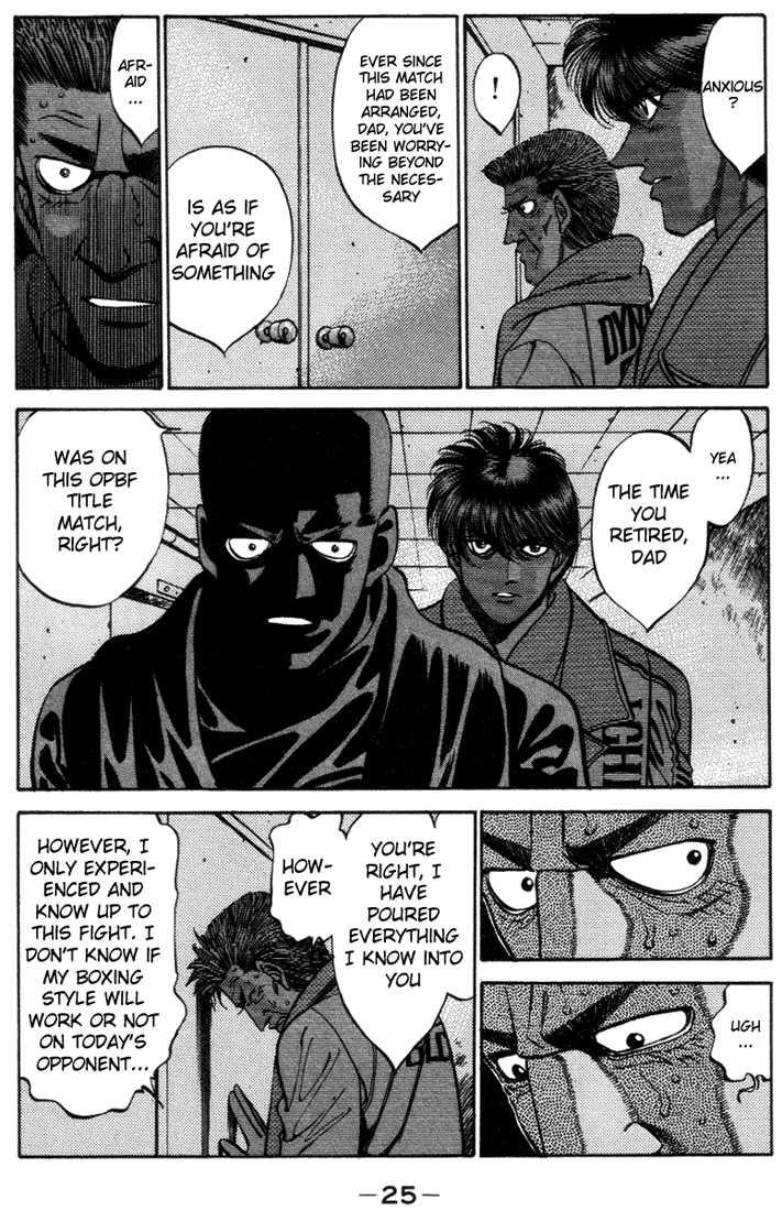 Hajime no Ippo 317 Page 3