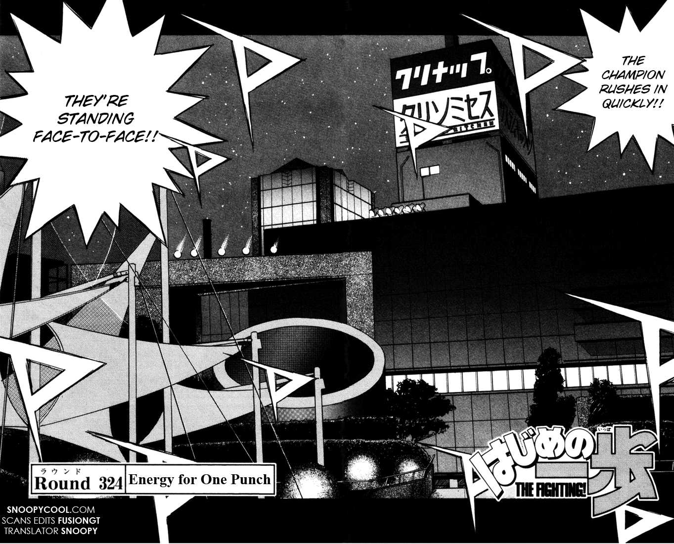 Hajime no Ippo 324 Page 2