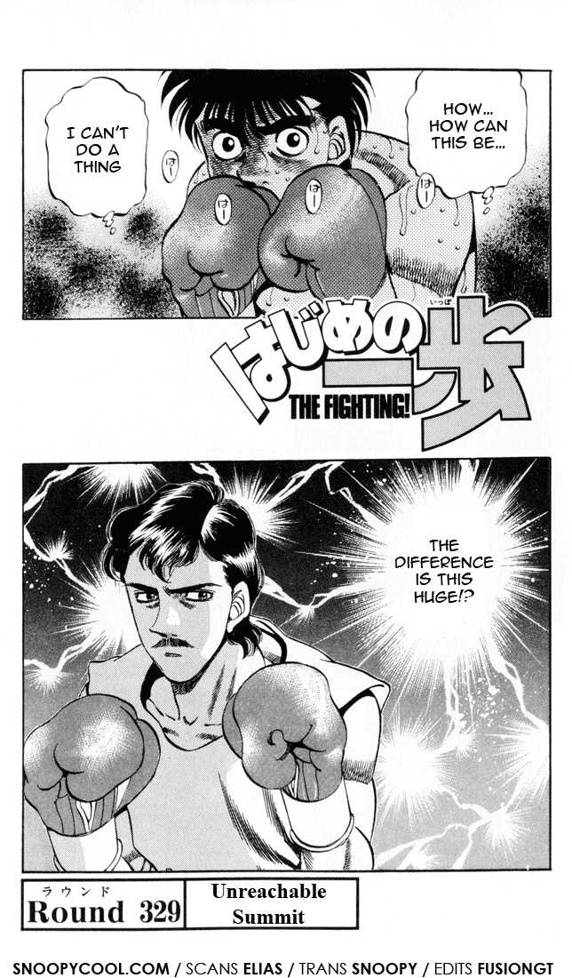 Hajime no Ippo 329 Page 1