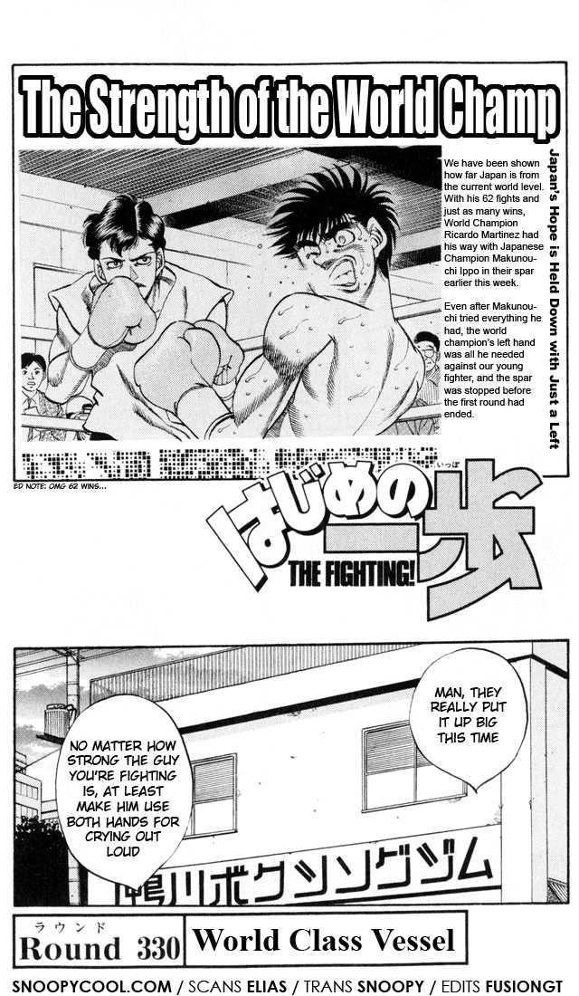 Hajime no Ippo 330 Page 1
